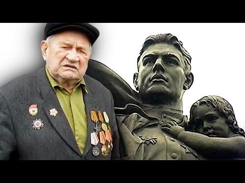 Гвардии сержант Трунин Владимир Иванович