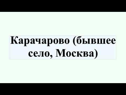Жизнь в Железнодорожном Московской области
