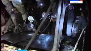 Тулеев  потребовал   принять дополнительные меры промышленной безопасности на разрезах и шахтах(Сегодня губернатор потребовал от руководителей угольных компаний и шахт принять дополнительные меры пром..., 2014-03-21T12:33:06.000Z)