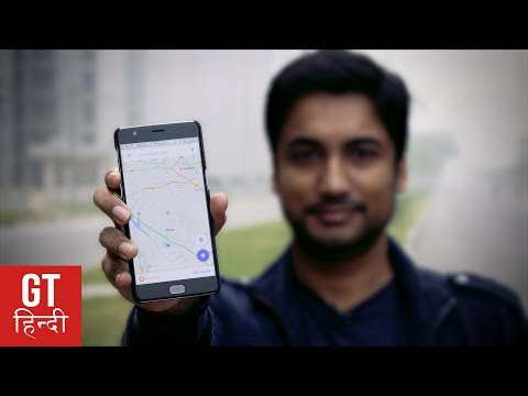 10 Cool Google Maps India Tricks You Might Not Know (Hindi-हिन्दी)