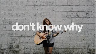 Don't Know Why - Norah Jones (cover) | Reneé Dominique
