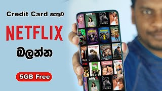 Get Netflix and pay with Dialog