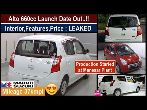 Alto 600 2018 | Alto 660cc Interior | New Alto 660 Review | Maruti Alto 660 India Launch