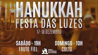 Hanukkah 2016 - Domingo