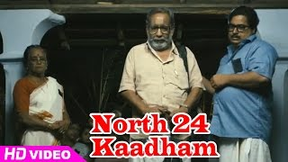 North 24 Kaatham Malayalam Movie | Scenes | Nedumudi Venu