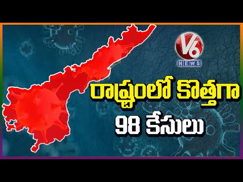 98 New Corona Positive Cases Reported Today In AP | V6 News