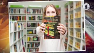Утро. Lite / Подборка книг, которые можно прочитать за ночь(, 2017-07-02T08:28:24.000Z)