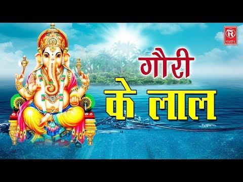New Ganpati DJ Song | DJ Pe Nachega Sara Mohalla Aaya Hai Gori Ka Lalla | Rathore Cassettes