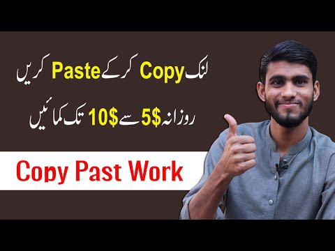 how To Make Money Online Without Investment in Pakistan just easy