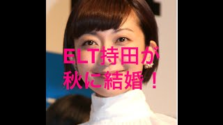 YouTubeで日給2万円! →http://saitokazuya.net/ad/694/294581 【ELT...