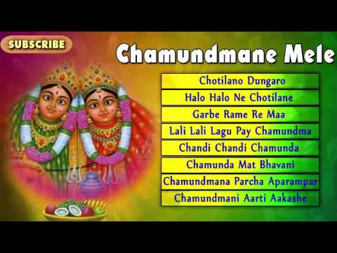 Gujarati New Songs 2016 | Chamundmane Mele | Chamunda Maa | Gujarati Bhakti Songs | Audio JUKEBOX
