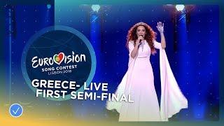 Yianna Terzi - Oniro Mou - Greece - LIVE - First Semi-Final - Eurovision 2018