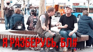 ЭДВАРД БИЛ НОВЫЕ ПРАНКИ И РОЗЫГРЫШИ НАД ЛЮДЬМИ