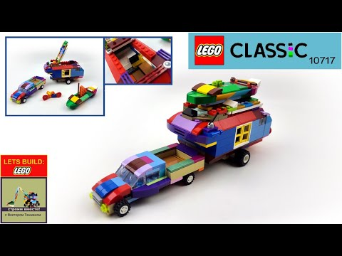 Download Ram Truck with RV Trailer 2021. How to build LEGO 10717.