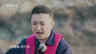 [你好生活]夕阳下的手磨咖啡 小尼用咖啡测验和孙艺洲的友情?| CCTV综艺