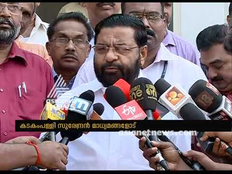 Tourism sector should be avoided from Harthals says Kadakampally Surendran