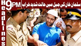 Salman Khan to spend another night in jail - Headlines & Bulletin 9 PM - 6 April 2018 | Express News
