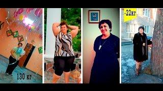 Отзыв о работе диетолога Андрея Никифорова. Альфия - 22 кг
