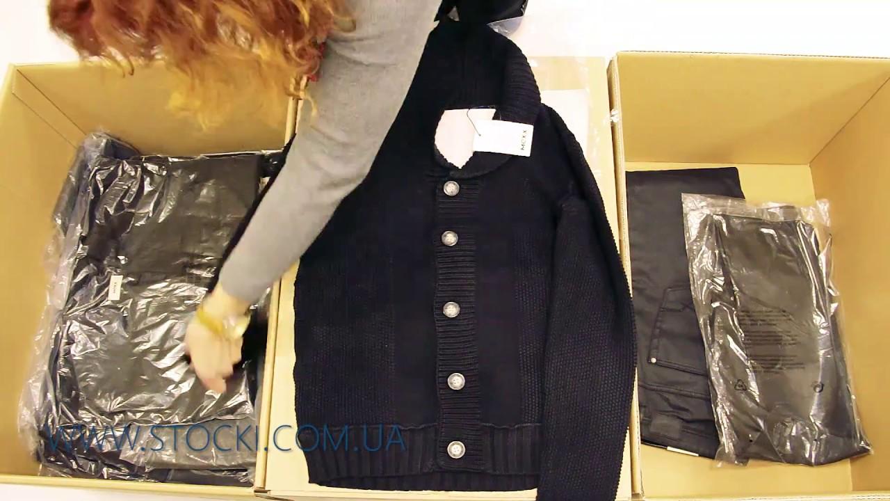 Евро сток одежды оптом, мужская одежда MEXX - YouTube 82f43f91bdf