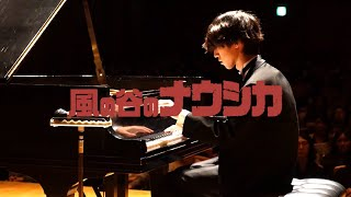Nausicaä of the Valley of the Wind (Piano Solo Live)