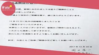 V6岡田准一(37)と女優宮崎あおい(32)が24日、報道各社に書...