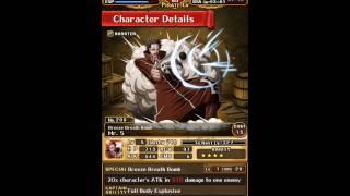 SugoFest One Piece Treasure Cruise Global
