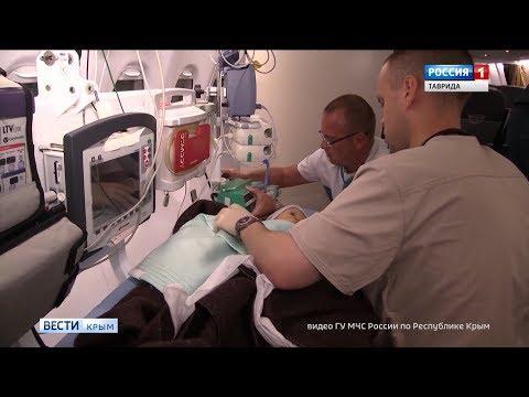 Спецборт МЧС доставил двух детей из Симферополя в Москву