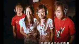 Astro 新秀 《新的一年》 Chinese New Year Song