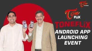 TONE FLiX APP Launch Full Event | IT Minister Nara Lokesh, Kantamneni Ravi Shankar