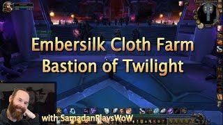 WoW   Embersilk Cloth Farming Legion - 7.3.5
