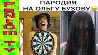 Подборка! Новые вайны инстаграм 2019 |Лучшие вайны...