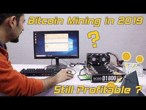 Bitcoin Mining Still Profitable ? 2019 Hindi