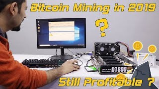 Bitcoin Mining in 2019 Still Profitable Or Not ? (Hindi)