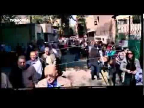 VIDEO #MOE : Ali Baba version 2013