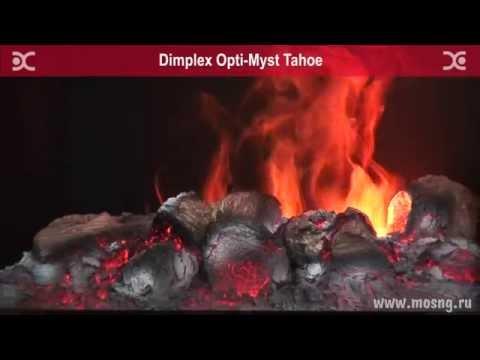 Tahoe Очаг Dimplex Opti-Myst. Видео 2