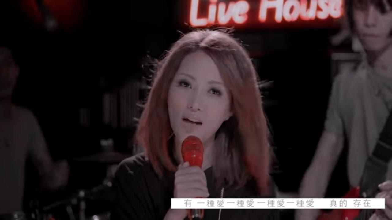 黃美珍 Jane 途中 HD完整MV