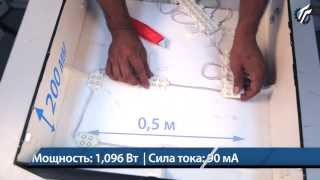 4-х диодные модули повышенной яркости
