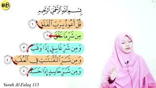 Download lagu Cara Belajar Memindahkan Irama Bayyati dalam Surah Al-Ikhlas & Al-Falaq