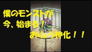 【チャンネル登録お願いします!】 http://bit.ly/1v4EsRF 【ツイッター...