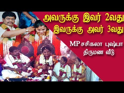 MP Sasikala Pushpa marriage tamil live news, tamil news live,  tamil news redpix Rajya Sabha MP Sasikala Pushpa got married to Dr B Ramaswamy on Monday morning in violation of a court order staying the marriage. The wedding will be considered as contempt of court. On Friday, the Family Court in Madurai had stayed their wedding as Ramaswamy's earlier marriage was still legally valid. The Madurai court intervened on the basis of a complaint filed by one Sathyapriya, 34, who had alleged that she hadn't yet officially divorced Ramaswamy.  More tamil news, tamil news today, latest tamil news, kollywood news, kollywood tamil news Please Subscribe to red pix 24x7 https://goo.gl/bzRyDm #tamilnewslive sun news sun news live  red pix 24x7 is online tv news channel and a free online tv