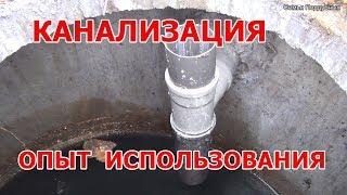 видео Загородная локальная канализация, для дома