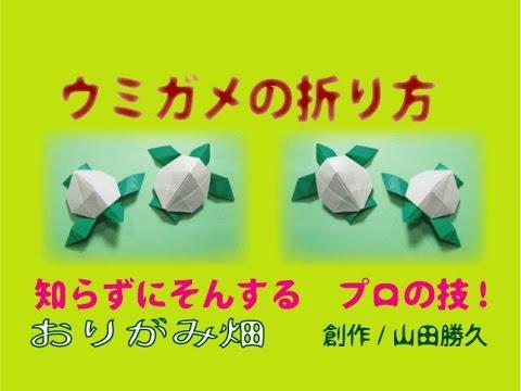ハート 折り紙 折り紙折り方難しい動物 : youtube.com