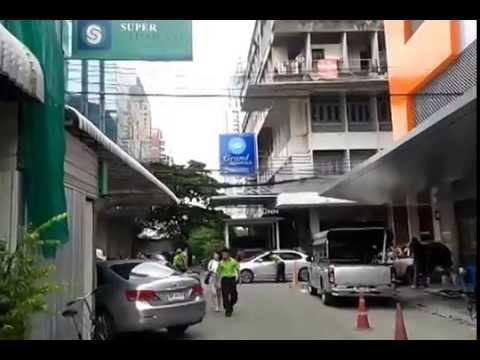 SUPER RICH Money Exchange Best Rate Rajdamri Bangkok แลกเงินเรตดีกว่าธนาคารที่กรุงเทพ
