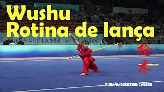 Download Video Campeonato Wushu 2016 – qiāng shù (枪术; rotina de lança)   – Feminino – guō mèng jiāo (郭梦娇) MP3 3GP MP4