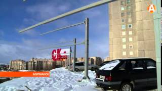 В Мурманске начался демонтаж новой вывески «Мурманск город-герой»(, 2015-03-24T16:37:16.000Z)
