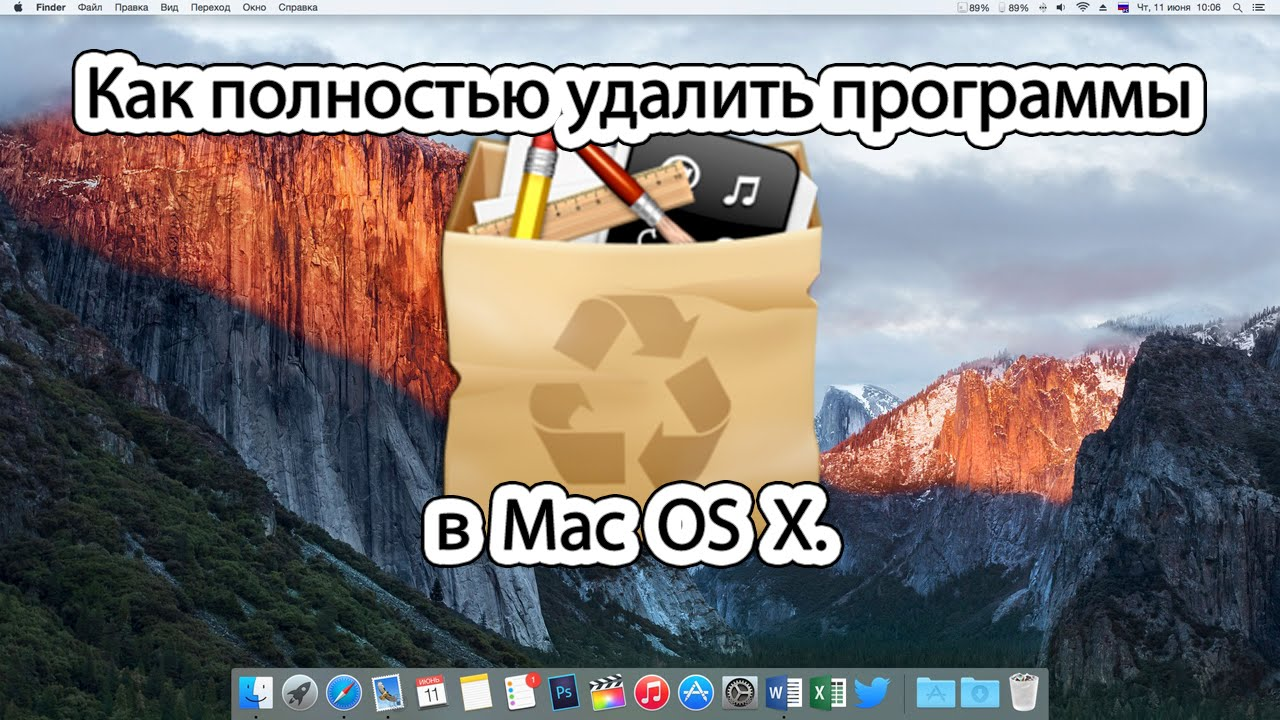 Видео программы для mac