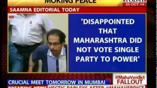 BJP Legislature Party meet in Mumbai: Selection of Chief Whip