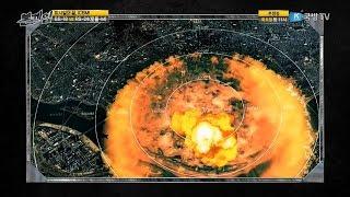 [본게임3회] 서울에 핵폭탄이 터진다면?