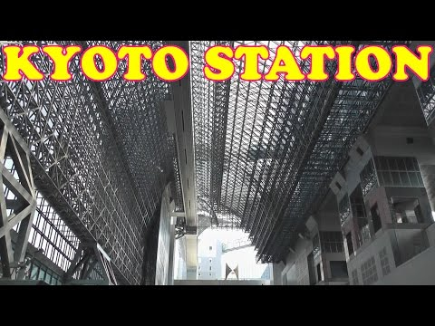 Kyoto Station 🌟 京都駅 🌟 Japan As It Truly Is