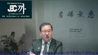 홍준표의 승부수…방미前 박근혜- 친박 퇴출로, 보수통합 시동
